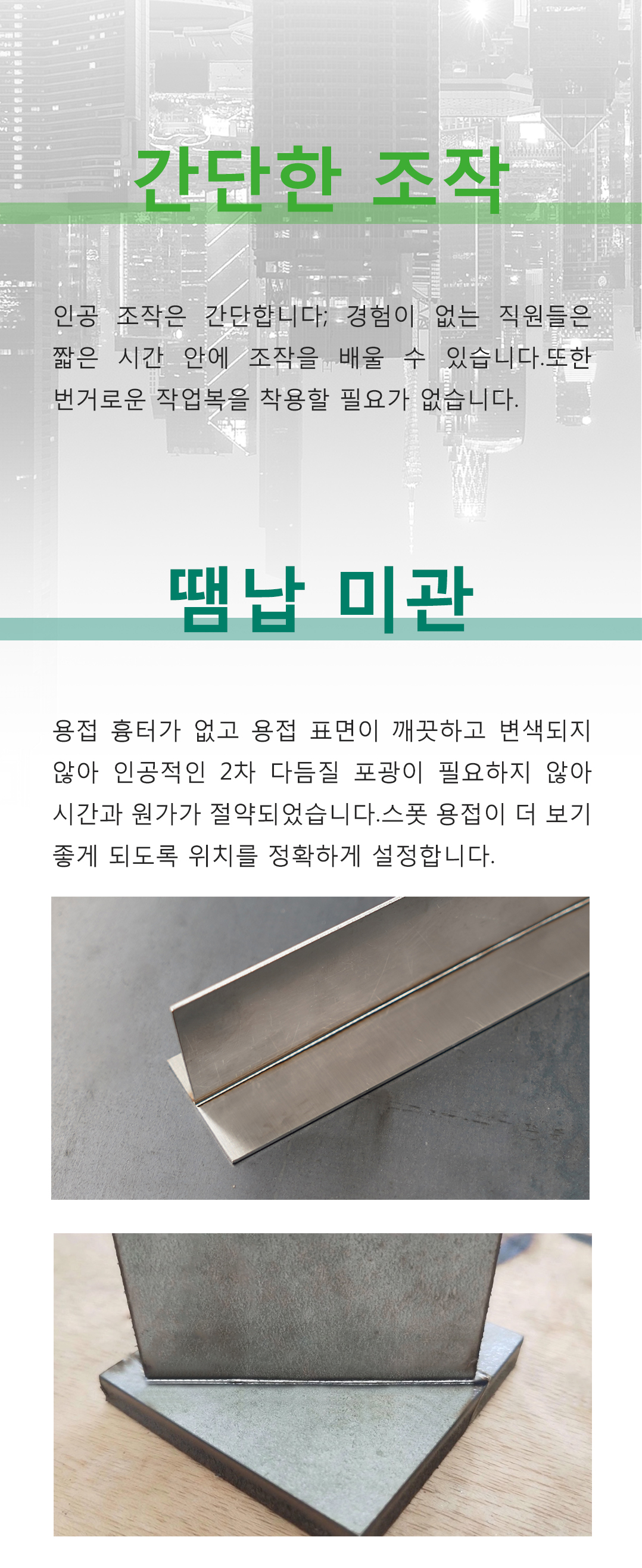 跃境韩文版_03.jpg