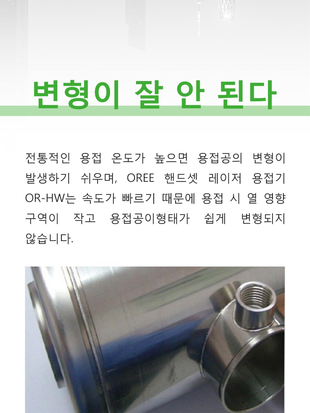 跃境韩文版_05.jpg