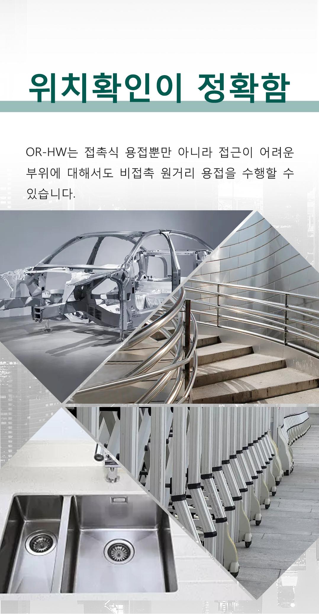 跃境韩文版_07.jpg