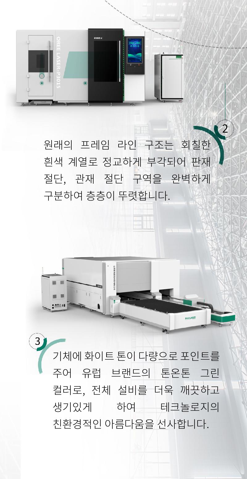 PT升级-韩语_画板-1_02.jpg