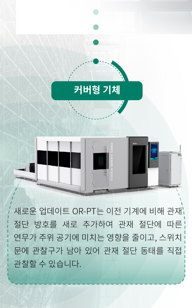 PT升级-韩语_画板-1_03.jpg