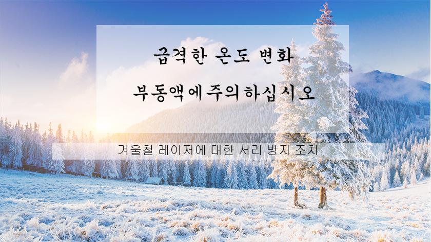 韩-封面.jpg