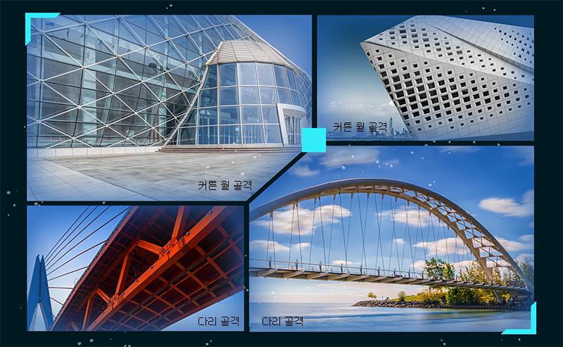 韩-桥梁骨架.jpg