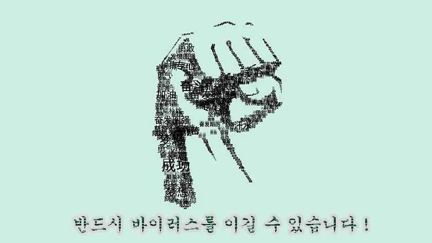 韩-We can make it!_看图王.jpg