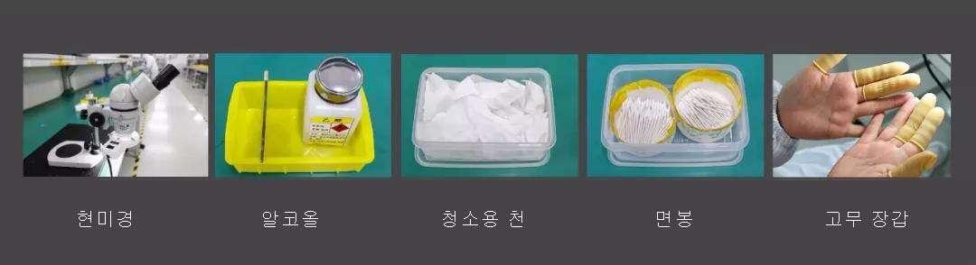 1韩.jpg