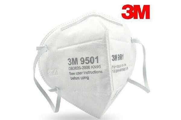 N95 마스크