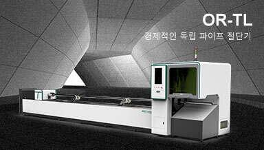 경제적 인 레이저 파이프 절단기 OR-TL