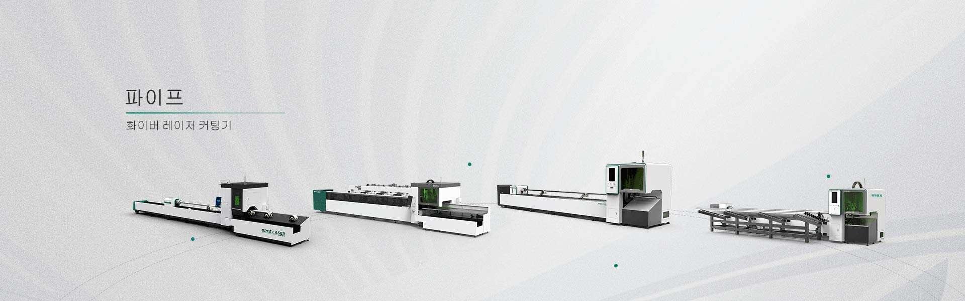 파이프-레이저-커팅-머신